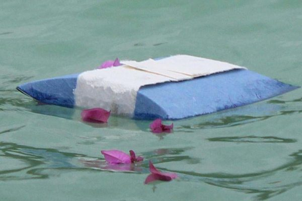 Cremation Water Burial Sunset Funeral Home Evansville, Indaian